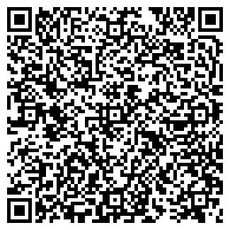 QR-код с контактной информацией организации Сом, ООО