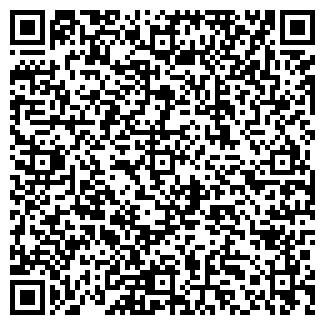 QR-код с контактной информацией организации ДСС