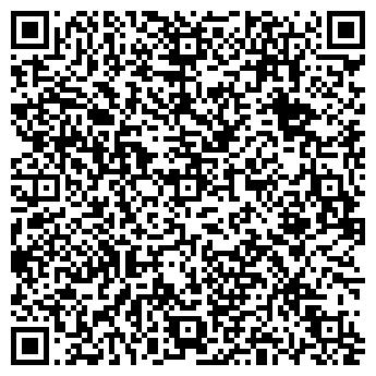 QR-код с контактной информацией организации Асвальт,ЧП