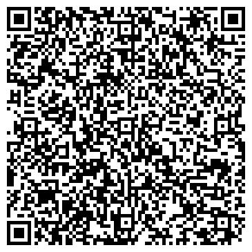 QR-код с контактной информацией организации Черкассы Строй, ООО