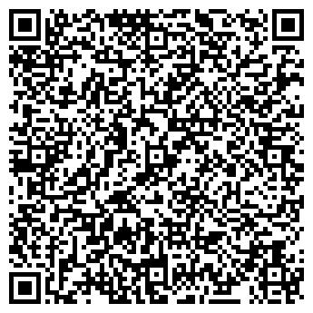 QR-код с контактной информацией организации С.К.и.ФМ, ЧП