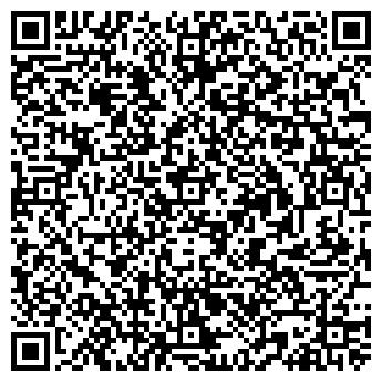 QR-код с контактной информацией организации КМСIC, ООО
