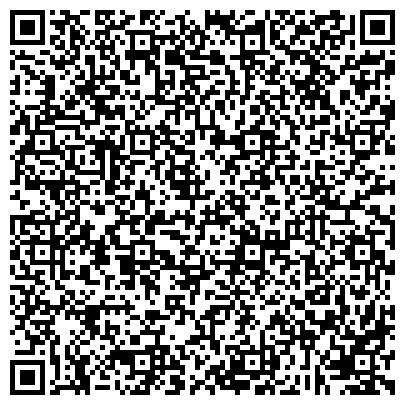 QR-код с контактной информацией организации Завод Базальтовые изделия (Корпорация Ольвия), ООО
