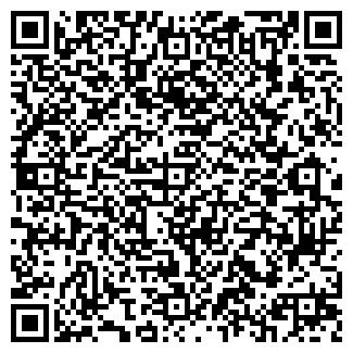 QR-код с контактной информацией организации Дайкоку, ЧП