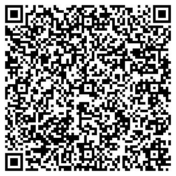 QR-код с контактной информацией организации Сервант, ЧП (Servant)