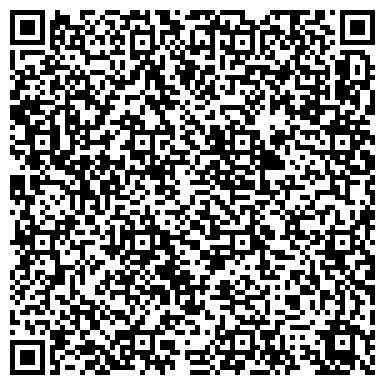 QR-код с контактной информацией организации Стоун Планет (StonePlanet), ювелирные украшения и сувениры