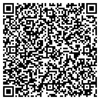 QR-код с контактной информацией организации DREAM CLUB