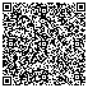 QR-код с контактной информацией организации Бойправ А. П., СПД