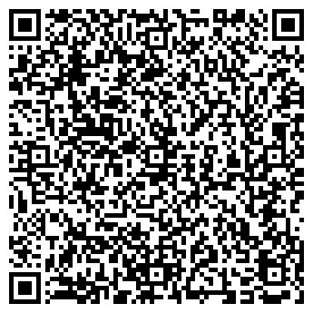 QR-код с контактной информацией организации К.И.Ш., ООО