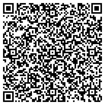 QR-код с контактной информацией организации Радуга, ЧП