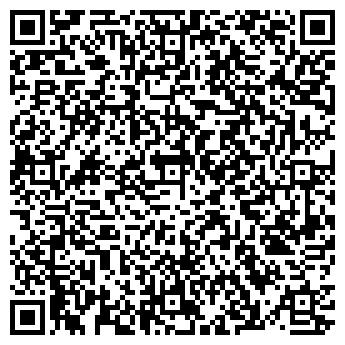 QR-код с контактной информацией организации ТМ Твоя Дорожка, ООО