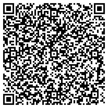 QR-код с контактной информацией организации ООО ГЕОИНФОГРАД