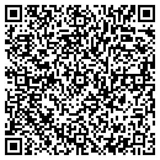 QR-код с контактной информацией организации БРААС, ЧП