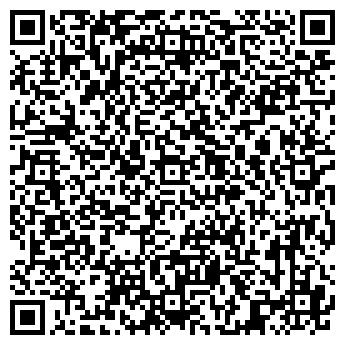 QR-код с контактной информацией организации ФГУП ГИДРОМЕТПОСТАВКА