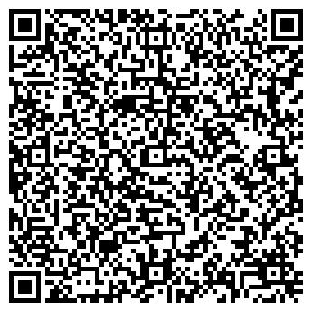 QR-код с контактной информацией организации БК Стромат, ООО