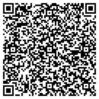 QR-код с контактной информацией организации АВЕСТА ПАРК