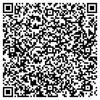 QR-код с контактной информацией организации Компания Segment