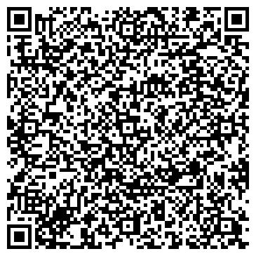 QR-код с контактной информацией организации Вектор представительство, ООО