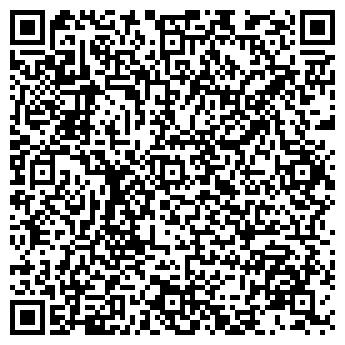 QR-код с контактной информацией организации Шахзаде, ЧП