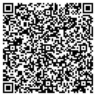 QR-код с контактной информацией организации СПД Била