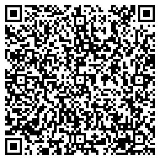 QR-код с контактной информацией организации setkar