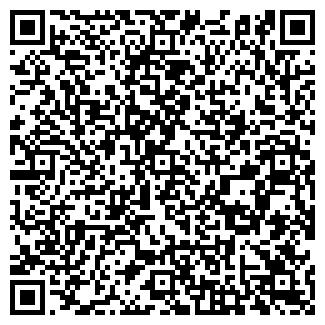 QR-код с контактной информацией организации Леонтал
