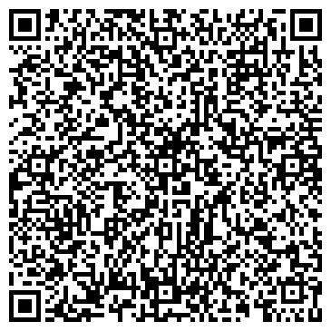 """QR-код с контактной информацией организации OOO """" Центр-Сітка"""""""