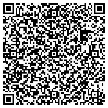 """QR-код с контактной информацией организации ЧП """"Беров"""""""