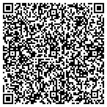 QR-код с контактной информацией организации Отан (Otan), ТОО