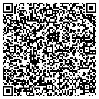 QR-код с контактной информацией организации Рекос, ТОО