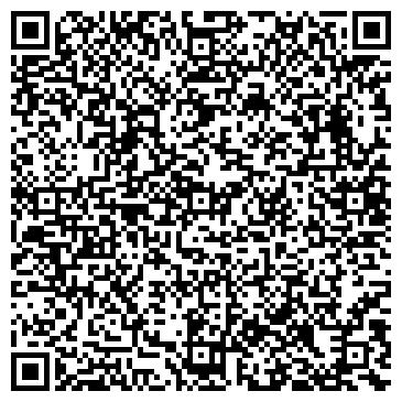 QR-код с контактной информацией организации Производственный комбинат ПОСС, ООО