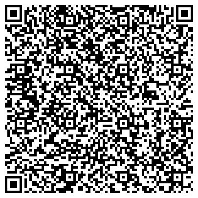 QR-код с контактной информацией организации Деревообрабатывающий завод, АО