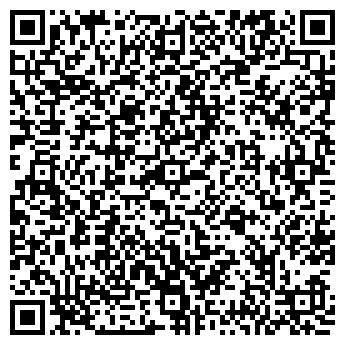QR-код с контактной информацией организации ЛессКос ИП