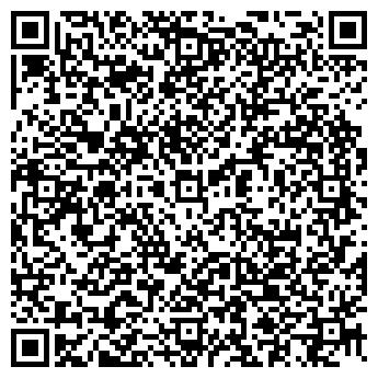 QR-код с контактной информацией организации Мост, Компания