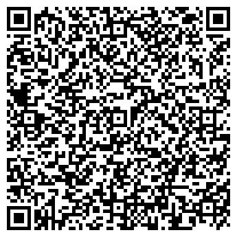 QR-код с контактной информацией организации Профстройбетон, ТОО