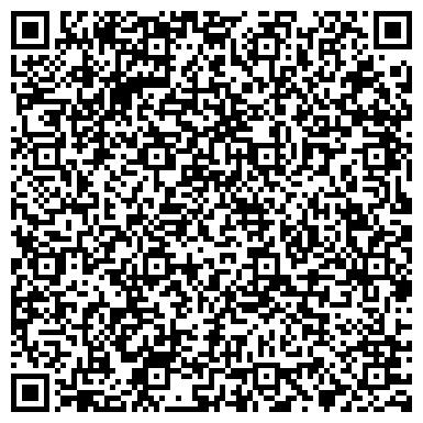 QR-код с контактной информацией организации Ак-Нур Сервис 2005, ТОО