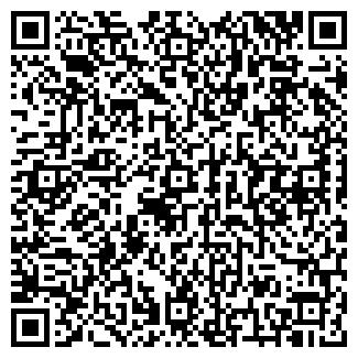 QR-код с контактной информацией организации ВШПЗ, ТОО
