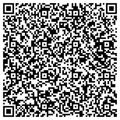 QR-код с контактной информацией организации Алматинский Шпалопропиточный Завод, ТОО