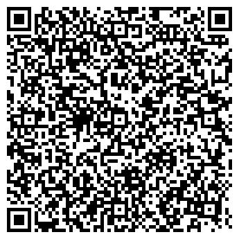 QR-код с контактной информацией организации ЛИВКОС-СЕВЕР ТОО