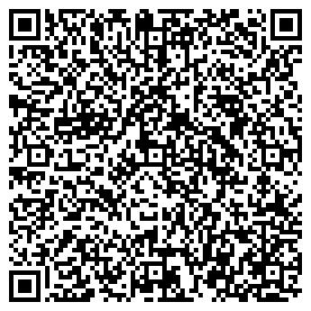 QR-код с контактной информацией организации АНТЕННА ПЛЮС