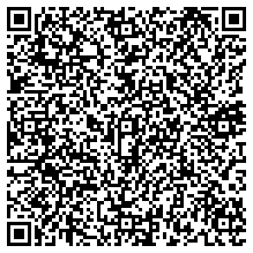 QR-код с контактной информацией организации Интеркласс, ТОО