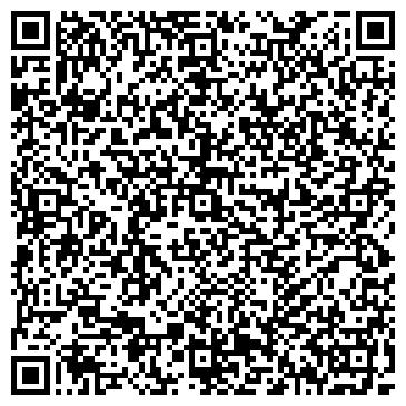 QR-код с контактной информацией организации Южно-Кыргызский Цемент, ЗАО