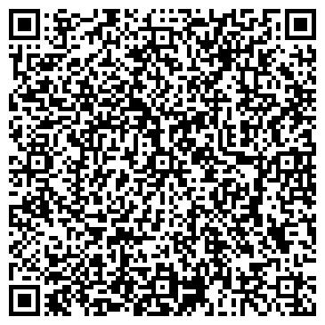 QR-код с контактной информацией организации ИНТЕРЬЕР-ДИЗАЙН