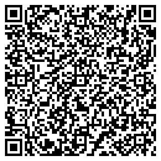 QR-код с контактной информацией организации КАКТАС, ТОО