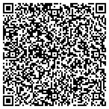 QR-код с контактной информацией организации Бухтарминская Цементая Компания, АО