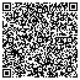QR-код с контактной информацией организации Елмолжан, ТОО