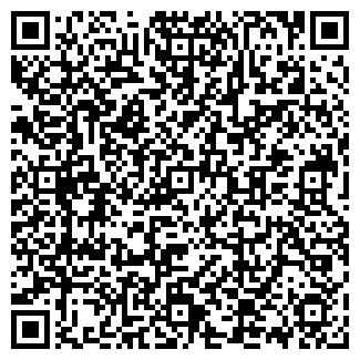 QR-код с контактной информацией организации КазПромАзия, ТОО
