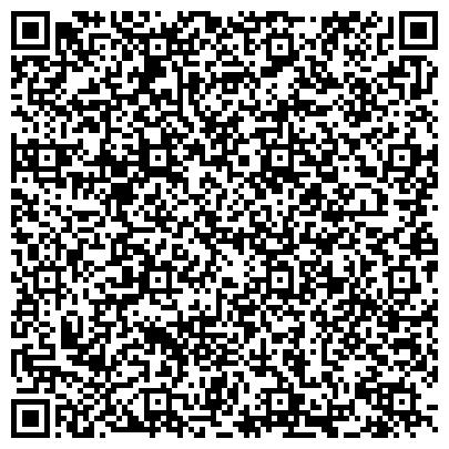 QR-код с контактной информацией организации Almaty Cement Company (Алматы Кемент Компани), ТОО