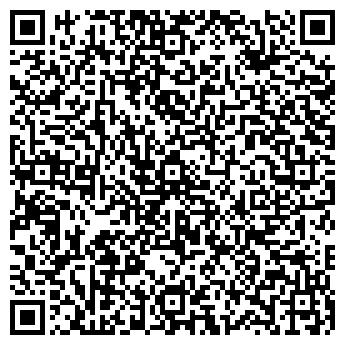 QR-код с контактной информацией организации МИРАЖ, ТОО