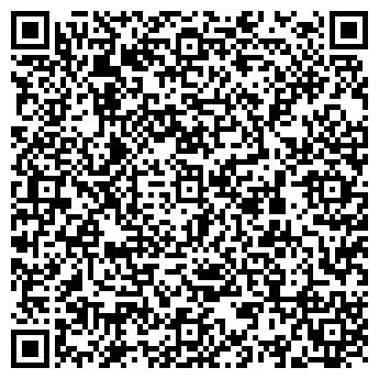 QR-код с контактной информацией организации Цемент-логистик, ТОО